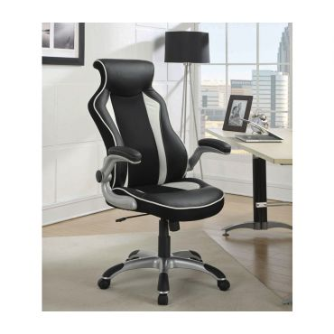 Dodge Modern Leather Office Chair